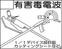 ファイル 268-1.jpg