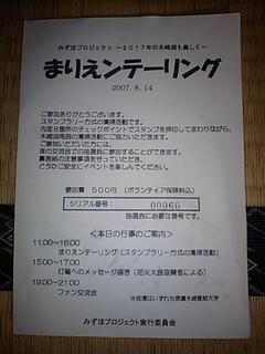 ファイル 319-2.jpg