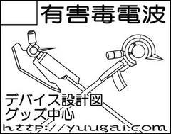 ファイル 328-1.jpg