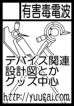 ファイル 328-2.jpg