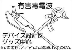 ファイル 335-2.jpg
