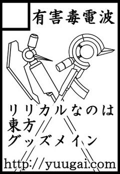 ファイル 433-1.jpg