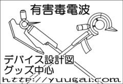 ファイル 455-1.jpg
