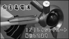 ファイル 548-1.jpg