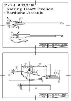 ファイル 551-2.jpg